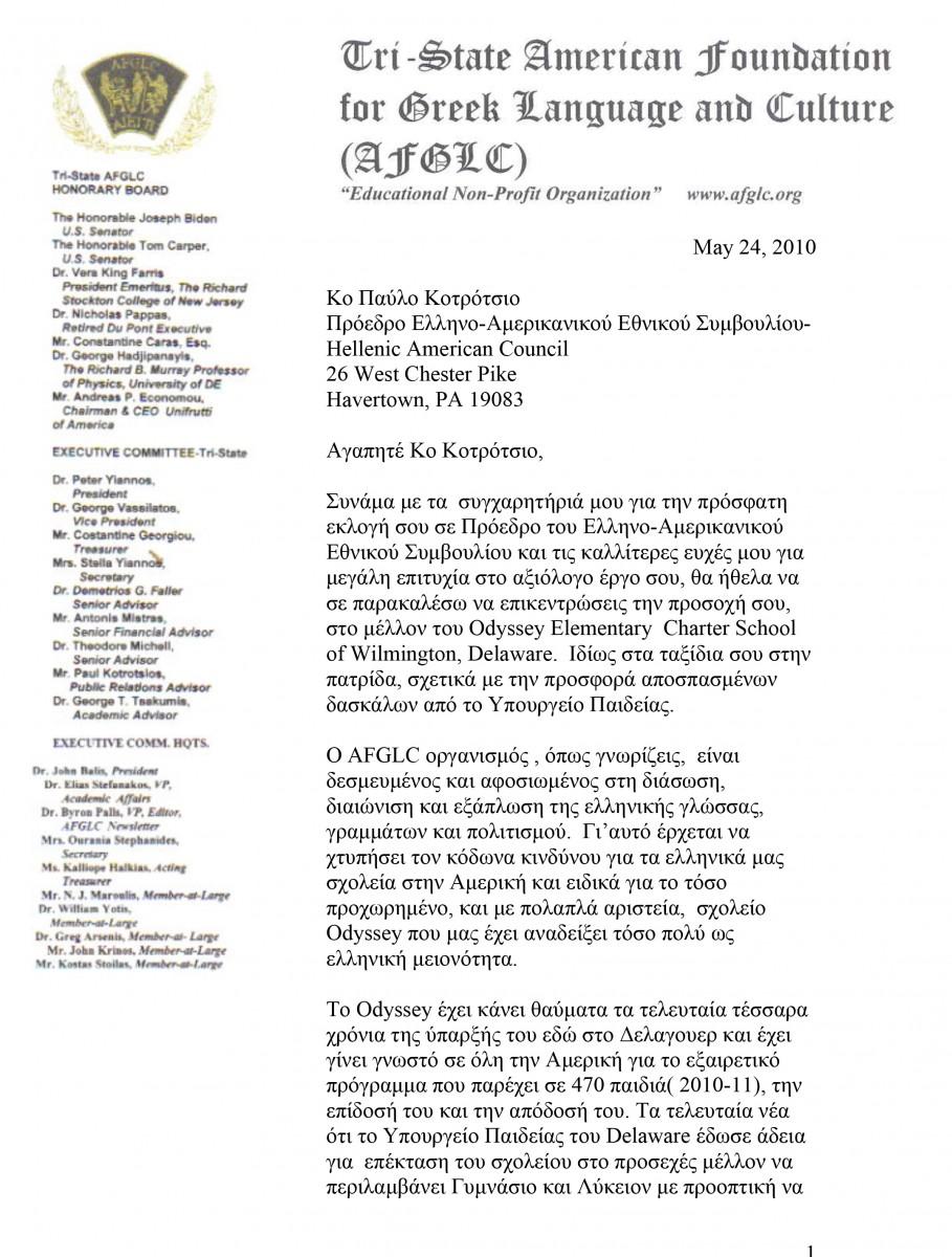 DR YIANNOS To Paul Kotrotsios May 24-1