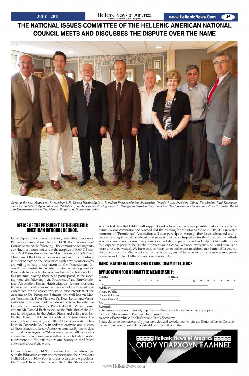 1-56 HNA July_Issue_2011_National Issues Conference June 11, 2011  Hatzistefanis, Donaldd Bush, Paul Kotrotsios, Appo Jabarian Dr Baltatzis Gatzoulis Templar C ChristakisWeb_Page_45