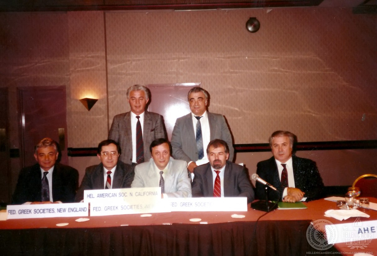 HANC 1st Board of directors 1987 Scan-2