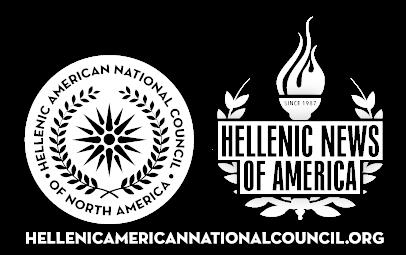 HANC-and-HNA-watermark