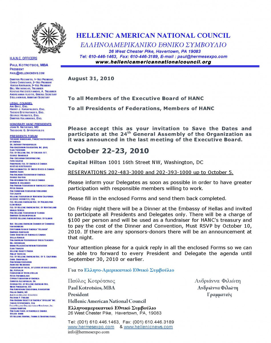 Letter to Announce Oct22-23 ConventioninEnglishDC _Page_1