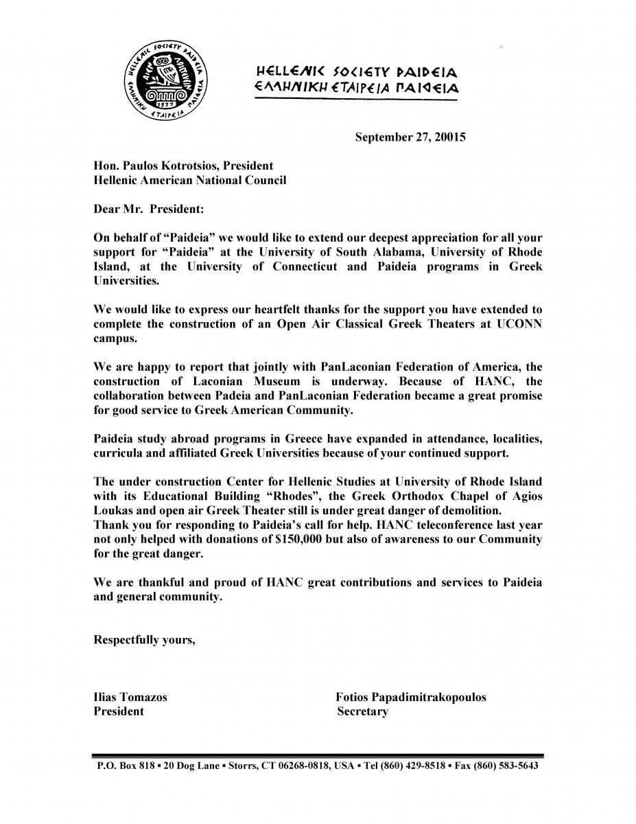 paideia tomazos letter to hanc HANC Letter 09272015