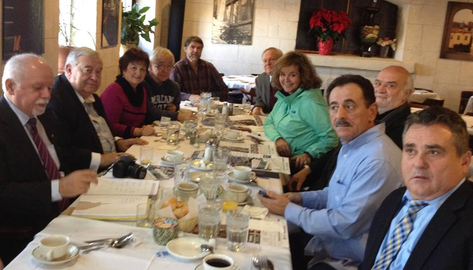 Epiros fundraiser Baltimore Committee Meeting