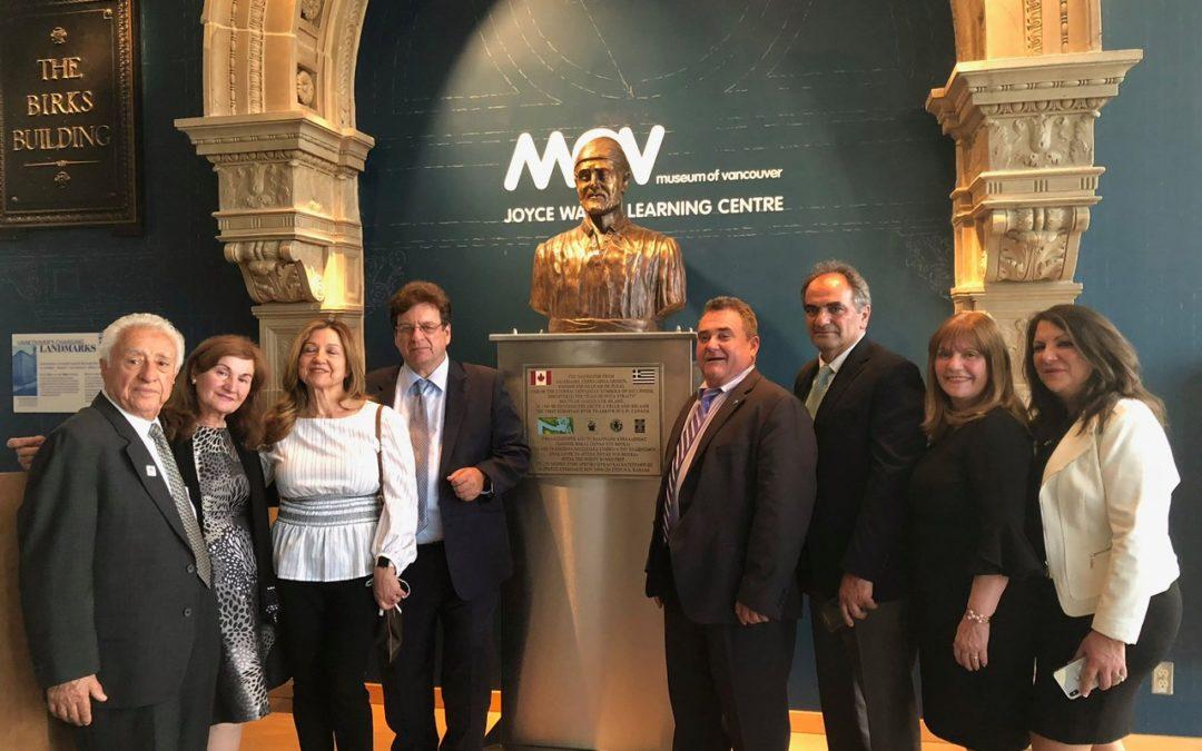 Eθνικό επίτευγμα: Μόνιμο έκθεμα στο Μουσείο του Βανκούβερ η προτομή του Ιωάννη Φωκά (Juan de Fuca)