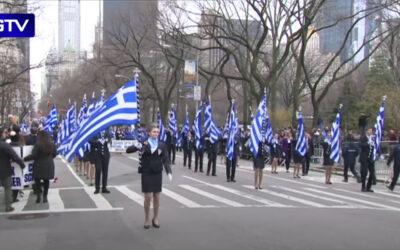 Greek Independence Day Parade New York 2017 – Η Παρέλαση της Ελληνικής Ανεξαρτησίας στη Νέα Υόρκη